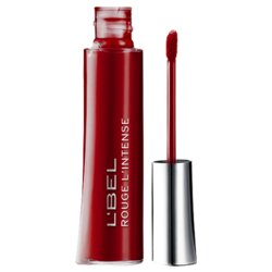 Labial Rouge L'Intense